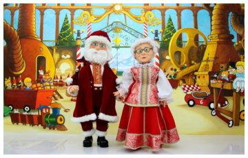 Un Noël chez les trolls